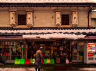 11十日町の店舗.jpg