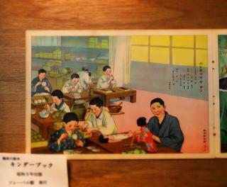 31蟹仙洞絵本s.jpg