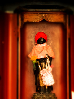 35八幡神社紅花地蔵尊s.jpg