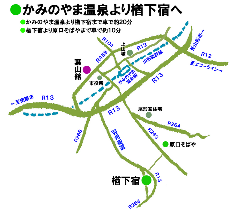 上山ー楢下交通案内 画像修正.jpg