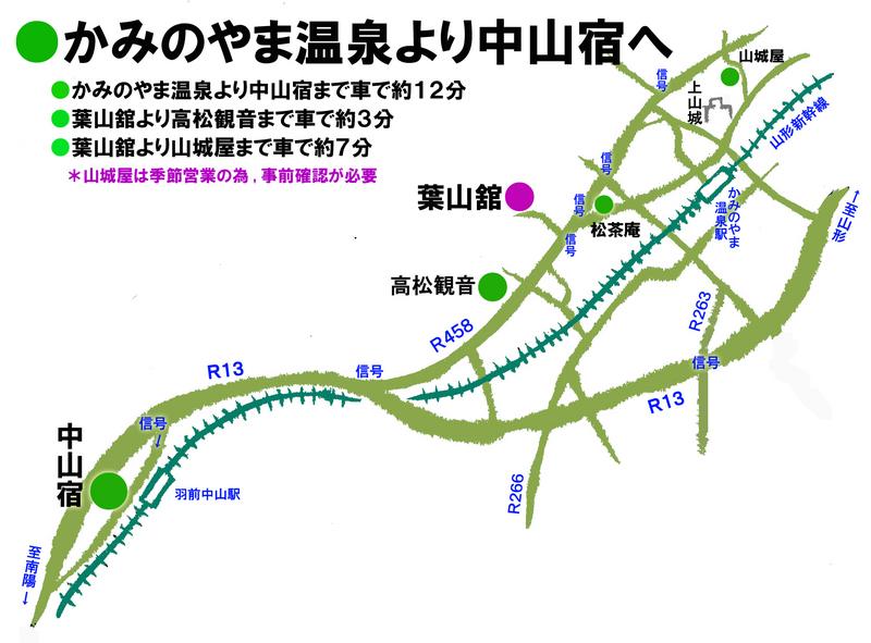 中山宿交通マップ 画像.jpg
