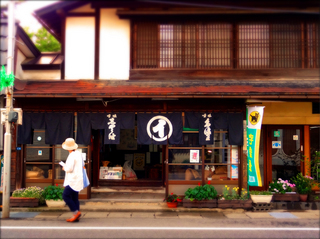 s91十日町界隈05.jpg